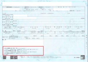 car-registration