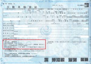 car registration